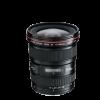 Canon EF 17-40mm f4L USM ultra wide Lens