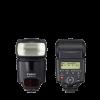 Canon Speedlite 430EX 3